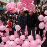 Baloncum Balon Yağmuru - İstiklal Caddesi 1424